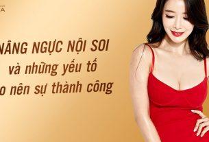 Phẫu thuật nâng ngực nội soi kết quả phụ thuộc vào nhiều yếu tố - Chuyengianangnguc.vn